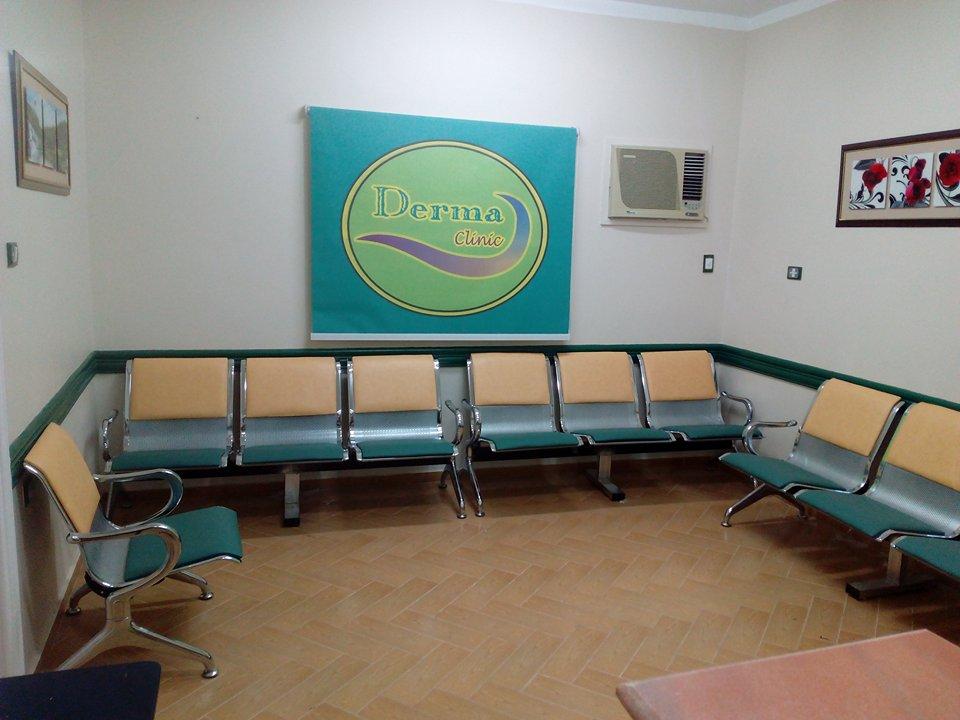 مركز دريم – د.فتحية